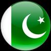 pipeline valve strainer filter supplier to pakistan